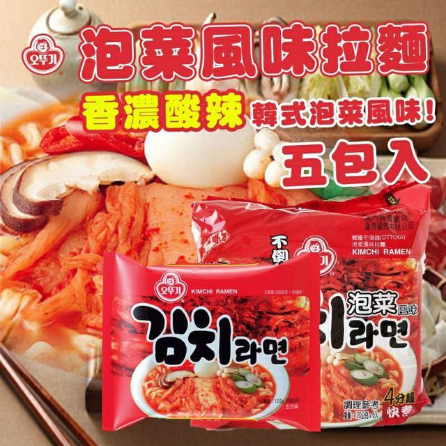 韓國 OTTOGI不倒翁 泡菜風味拉麵 泡麵 五包入 600g