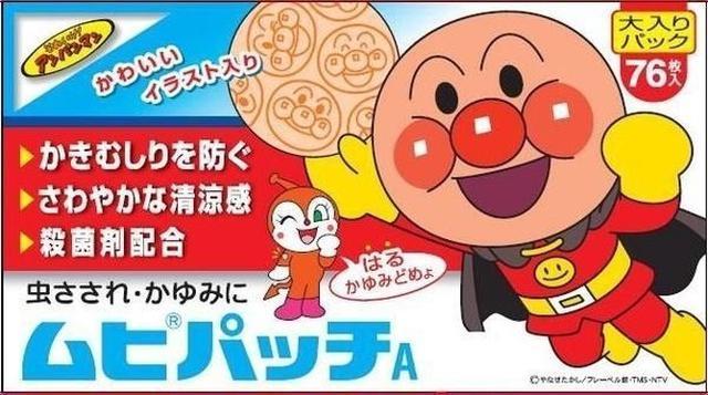 日本池田模範堂麵包超人止癢貼片76枚