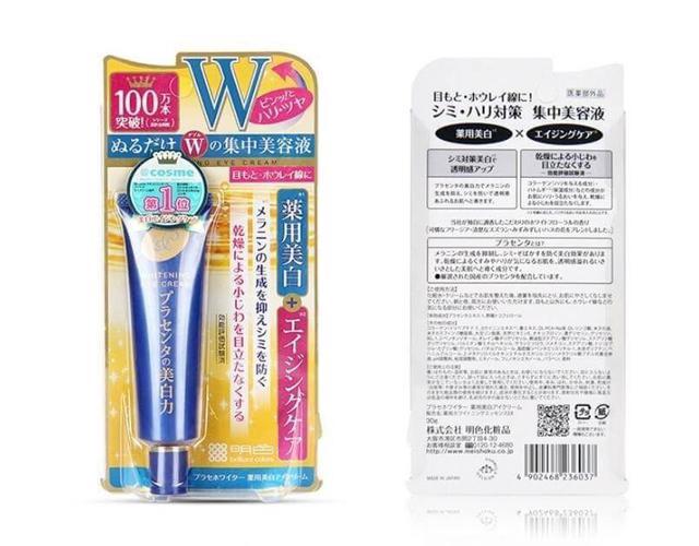 預購 超人氣!日本cosme大賞美白抗皺胎盤素眼霜,30ml