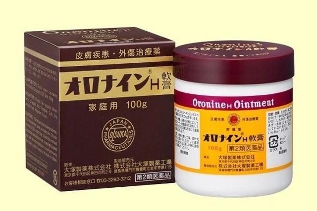 日本大塚製藥萬用軟膏 1瓶100g