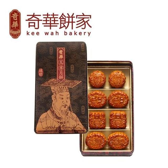 奇華 精裝迷你禮盒(8顆/盒)