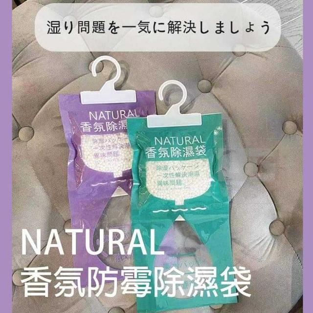 NATURAL香氛防霉除濕袋(10入