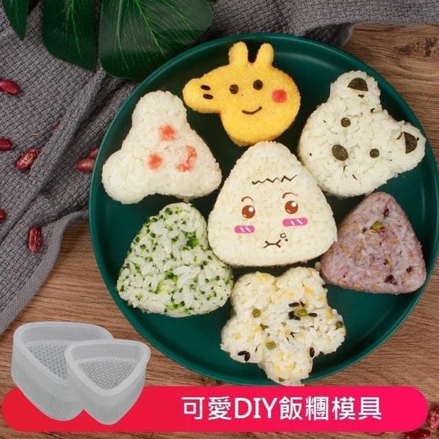 #可愛造型飯團模具(一組5個)