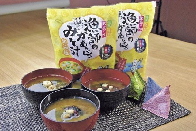 北海道漁師海鮮湯(三種口味)