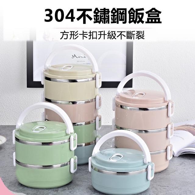 304不鏽鋼 日式創意不銹鋼多層分格飯盒 手提 保溫 單層雙層三層四層時尚便當盒保溫飯盒學生保溫盒