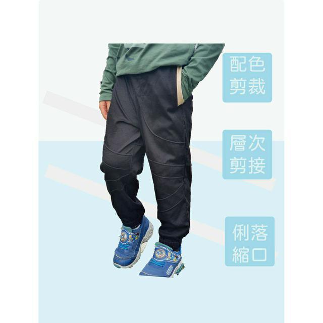 現貨+預購【台灣製】6-12歲男童褲✍韓版風尚原創開版護膝設計【限量發行】