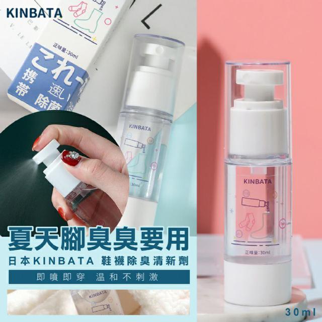 """""""夏天腳臭臭""""日本KINBATA 鞋襪除臭清新劑 30ml~即噴即穿 溫和不刺激"""