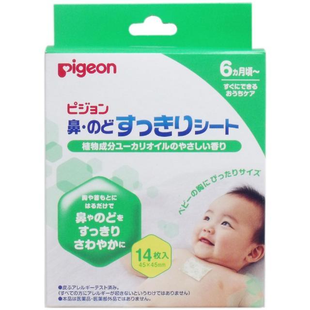 日本原裝寶寶鼻塞舒緩貼 14入
