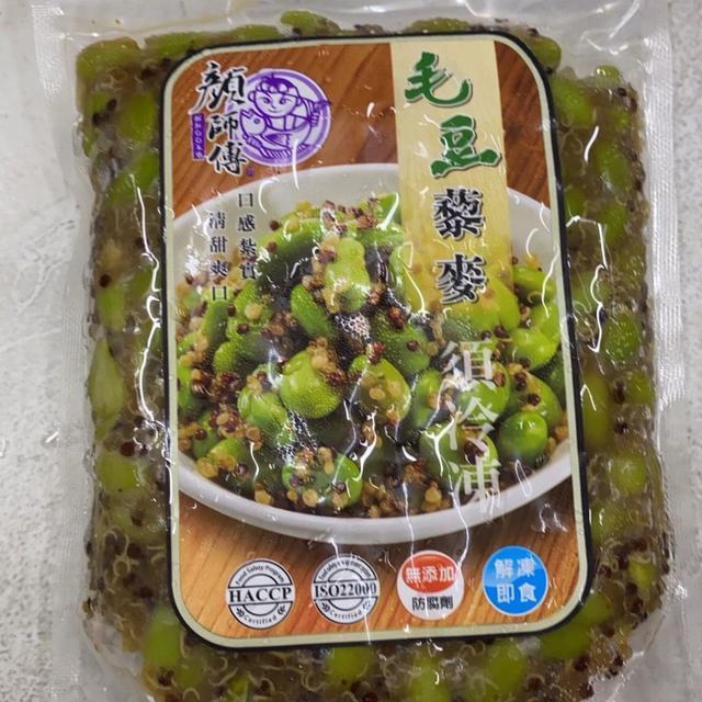 [買6P多件優惠] 毛豆藜麥250g