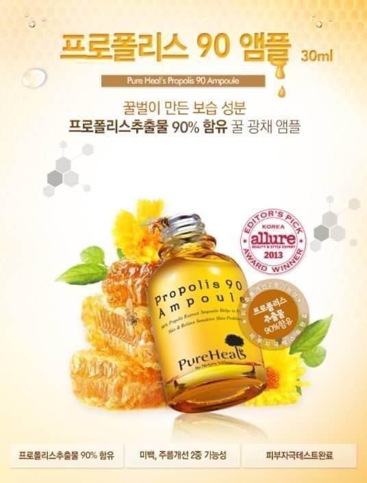 韓國赫兒思 PureHeals 蜂膠 90% 保濕安瓶 30ml