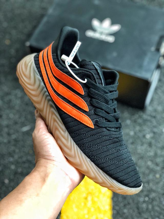 Adidas SOBAKOV 450 阿迪达斯男女鞋