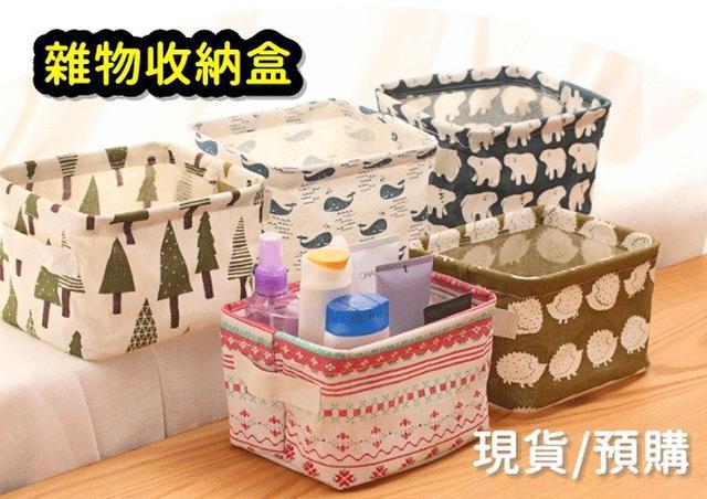 【現貨/預購】棉麻手提桌面收納盒