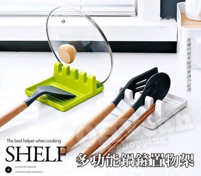 多功能鍋鏟置物架(顏色隨機出貨)