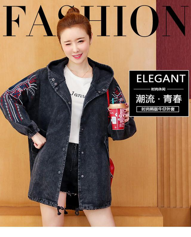 11 M-3XL 韓版 寬鬆刺繡連帽中長款牛仔外套