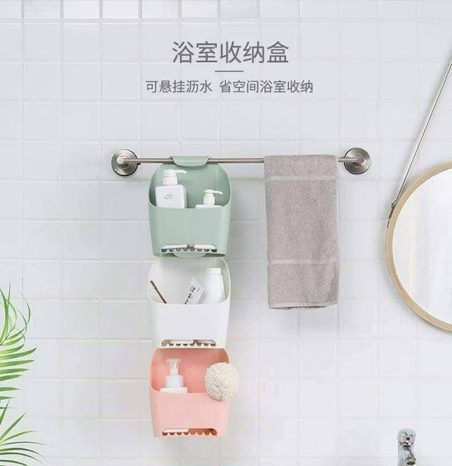可掛式浴室收納盒