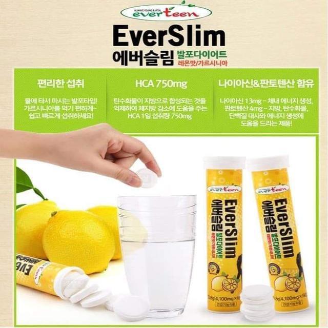 🌺現貨+預購韓國 everteen HCA藤黃果檸檬發泡錠 100mgx18錠