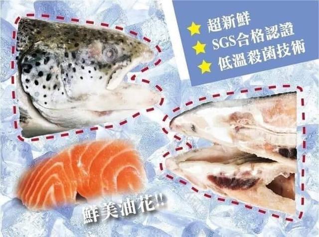 現貨 新鮮剖半鮭魚頭500g-600g/包