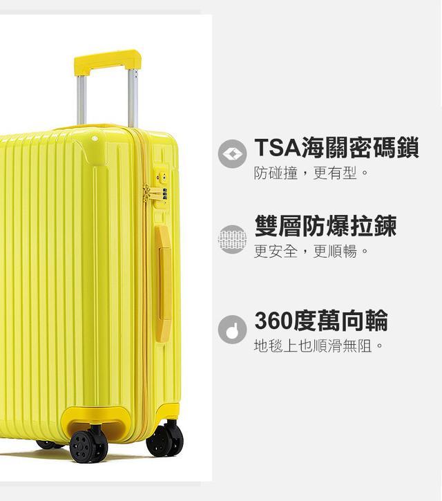 廠直出免運-20吋光彩玩色登機箱萬向輪雙層拉鍊行李箱-G4337