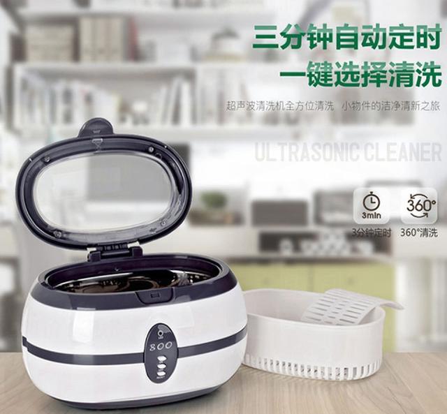 <預購>全自動定時眼鏡清洗機