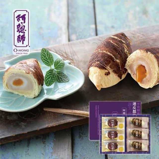 阿聰師的綜合小芋仔禮盒(65g/6顆,1盒)