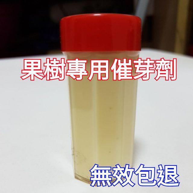 植物催芽劑抽枝抽芽輔助營養調節劑4克裝