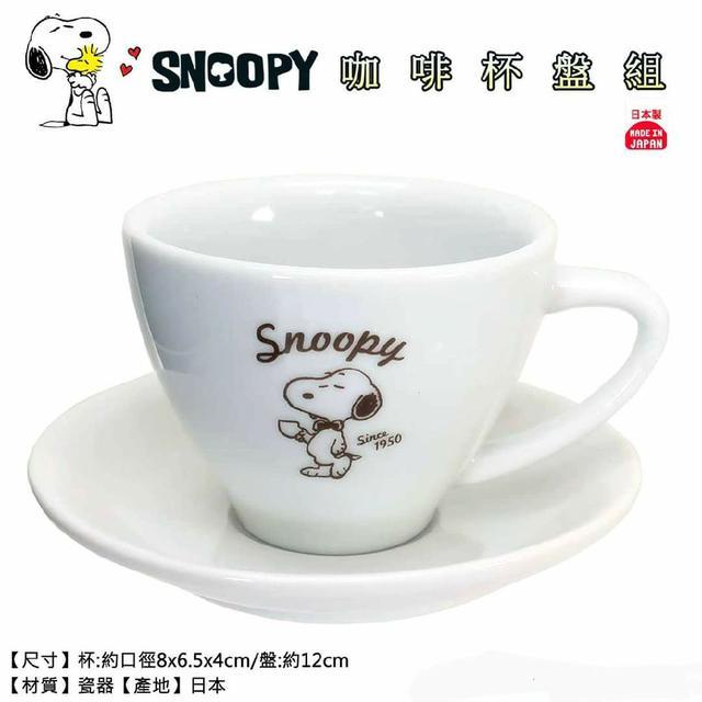 迪士尼 咖啡杯盤組