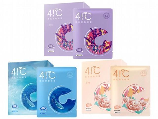 41度C 蒸氣熱敷眼罩