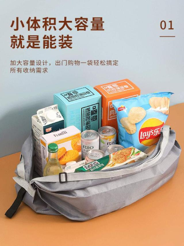 (預購s+) A369-超市購物折疊風琴購物袋