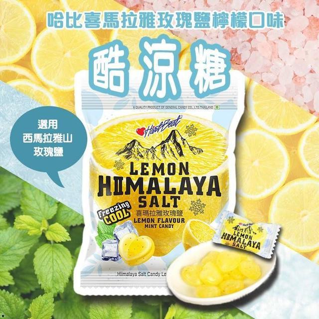 泰國 哈比喜馬拉雅玫瑰鹽檸檬口味酷涼糖 40g