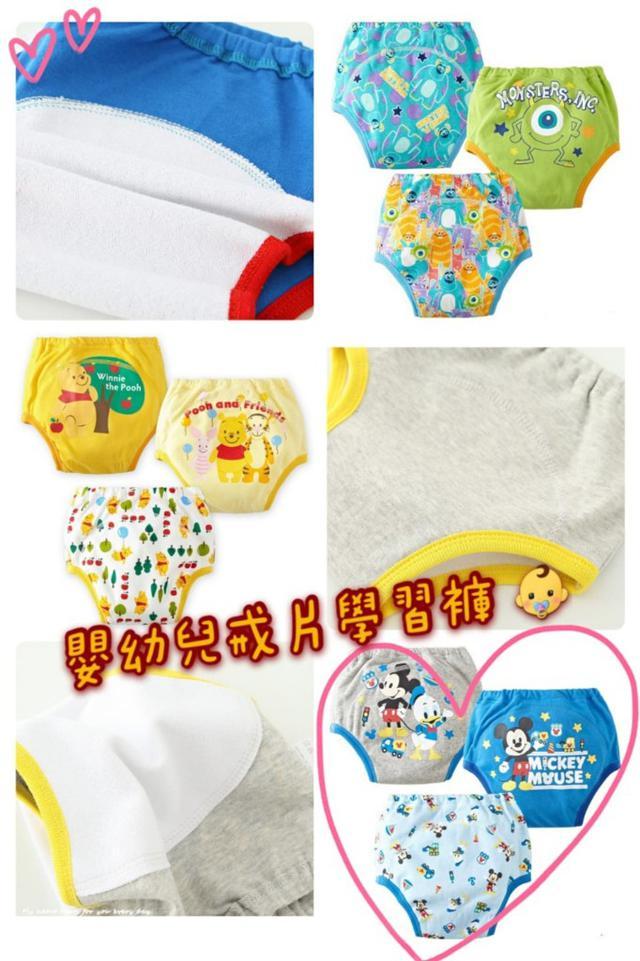 ☆預購☆嬰幼兒學習褲🌟(3條/組)