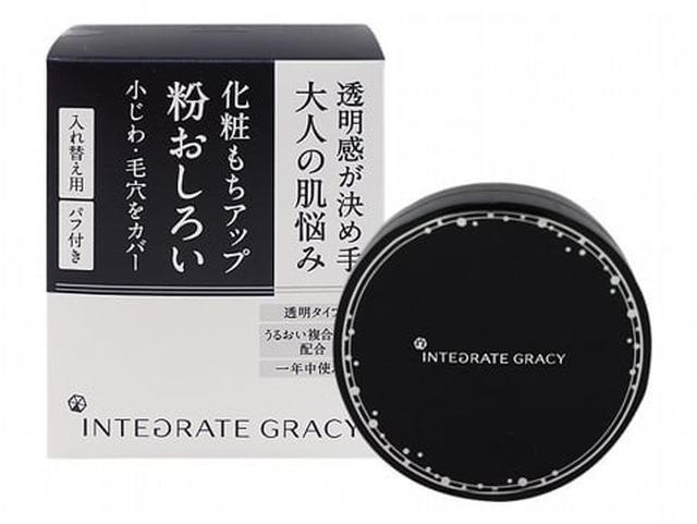 SHISEIDO資生堂 INTEGRATE GRACY透明肌蜜粉