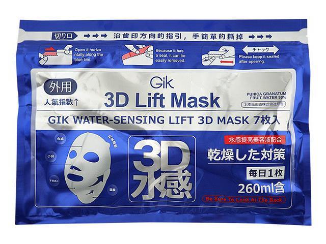GIK 水感提拉3D面膜