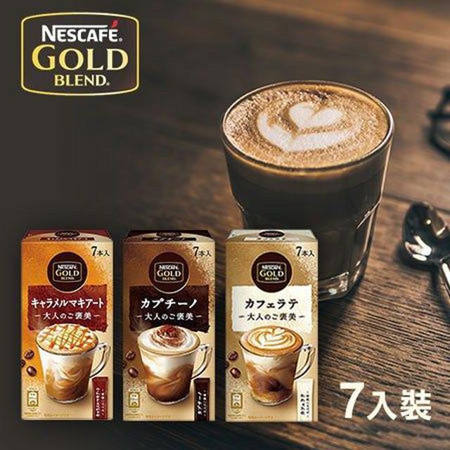 日本🇯🇵雀巢 大人褒美咖啡 (7包入)