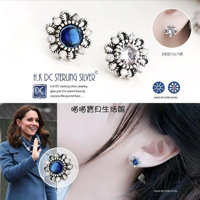 凱特王妃氣質同款巴洛克鋯石珍珠專櫃精品耳環(藍/白)