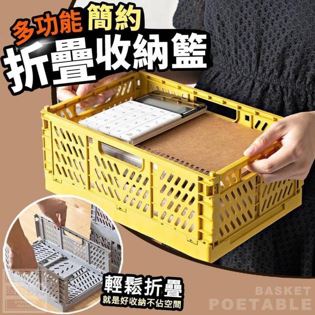 【預購】多功能簡約折疊收納籃