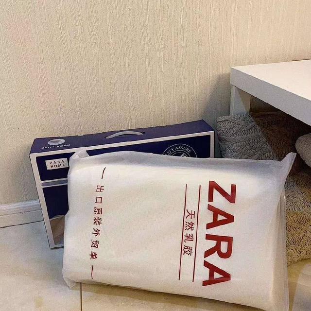 乳膠驅蚊記憶枕2顆$190
