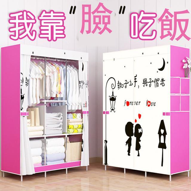 簡易衣櫃 布藝收納櫃 組裝鋼管 簡約現代收納櫃 DIY防塵衣櫃