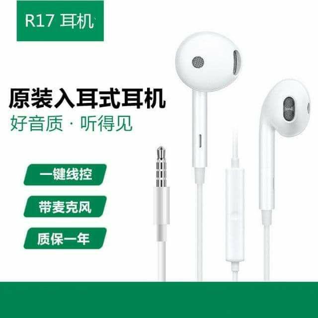 超值💕品質保證 oppo入耳式耳機 R17 R15 R11 R9耳機 安卓通用耳機