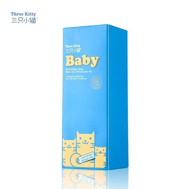 三隻小貓嬰兒護膚山茶油新生兒遠離紅屁屁天然LSJ19072202