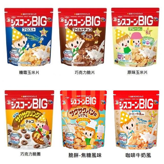 廠現 日本 日清Cisco BIG麥片麵包餅 180g