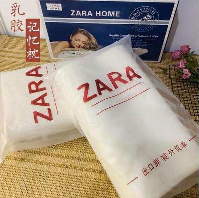 ZARA HOME乳膠驅蚊記憶枕