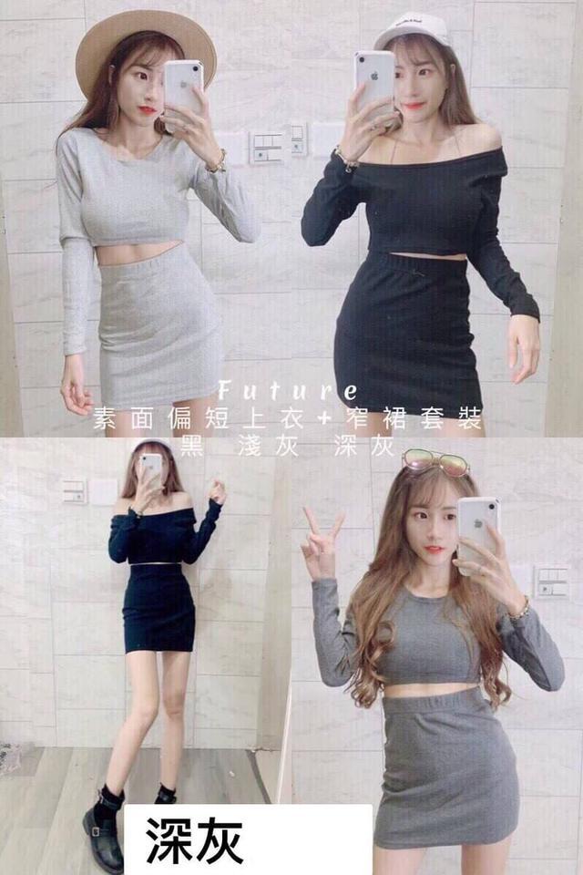 素面偏短上衣➕窄裙套裝