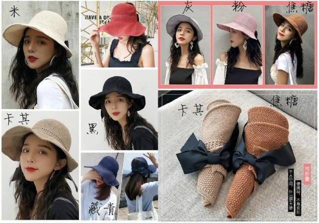 時尚蝴蝶結中空折疊遮陽帽時尚蝴蝶結中空折疊遮陽帽