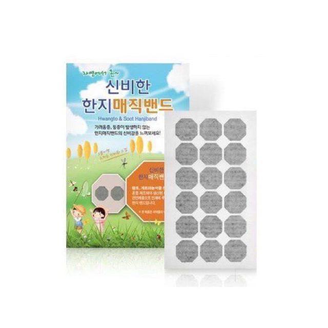 韓國 Hanji 黃土鍺石 99.9抗菌 10分鐘速止癢消炎蚊蟲貼片 2包/組