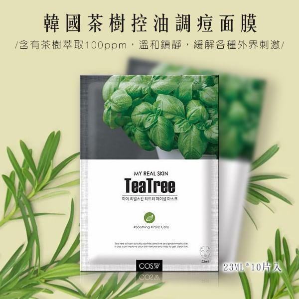 韓國茶樹控油調痘面膜*10片/組