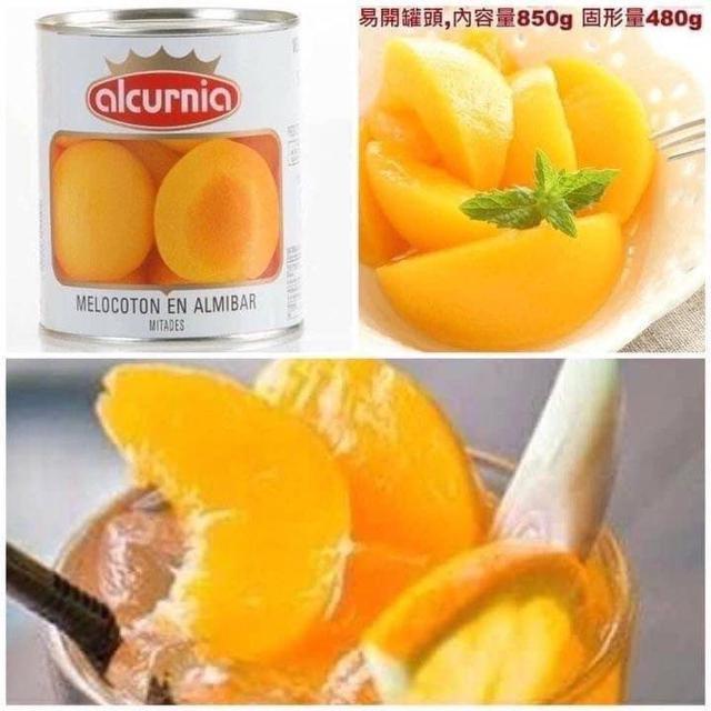 #廠商大量現貨西班牙水蜜桃