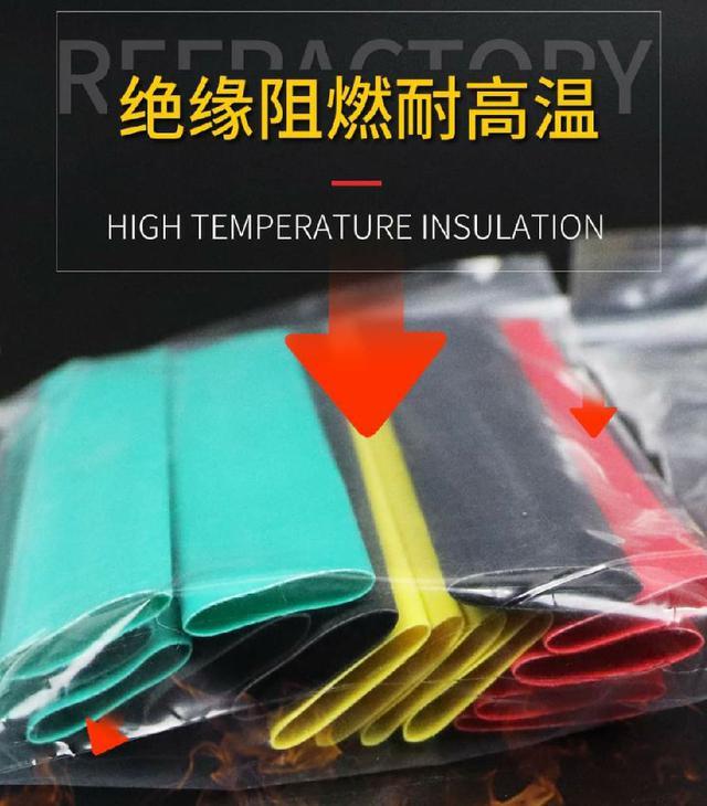 (預購s+) 多用途PE彩色熱縮管套組(328入)