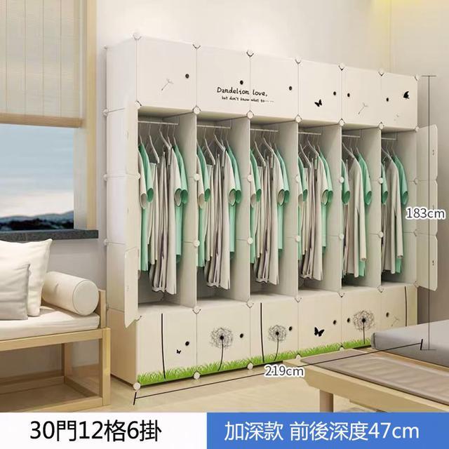 DIY組裝 送貼紙 塑膠組裝 加粗固單雙人全鋼管架掛衣櫥 收納櫃