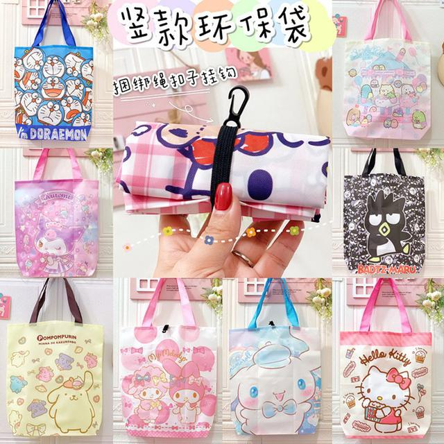 預購日系可愛折疊環保袋(2)
