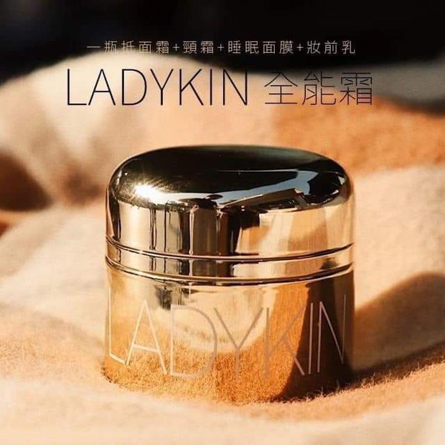 預購  韓國夯品 Ladykin 小金瓶 全能乳霜  50g